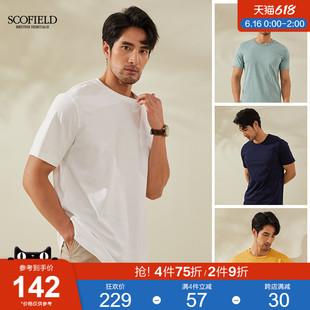 SCOFIELD夏季短袖T恤男士ins圆领打底衫休闲修身纯色宽松T恤薄款