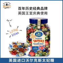英国进口 Walkebr7's沃尔ll味喜糖婚庆糖果1.25kg罐装