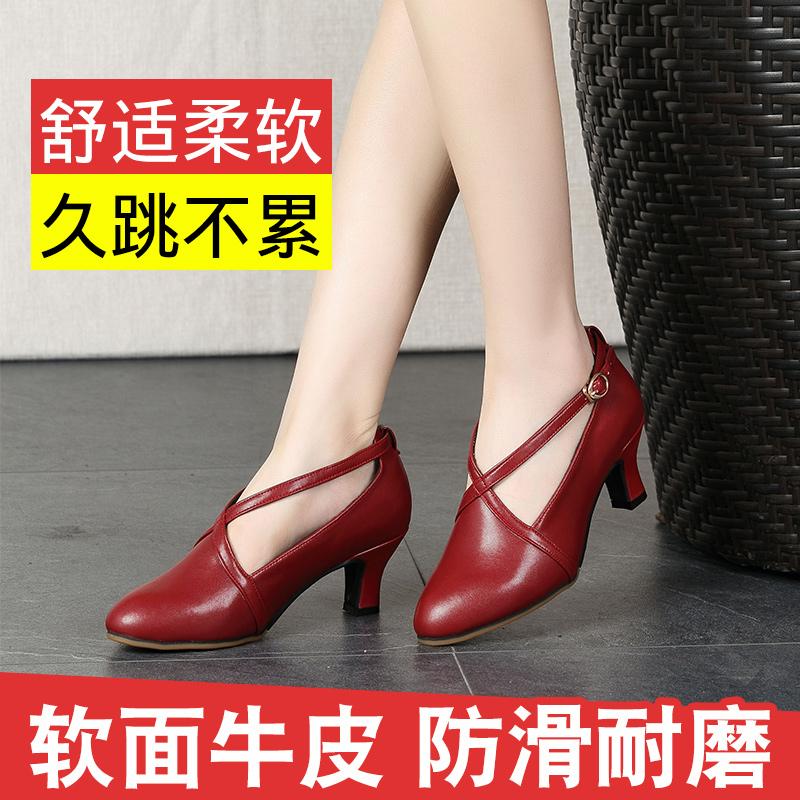 拉丁舞鞋成年女士跳舞鞋真皮软底中高跟舞蹈鞋交谊广场舞摩登女鞋