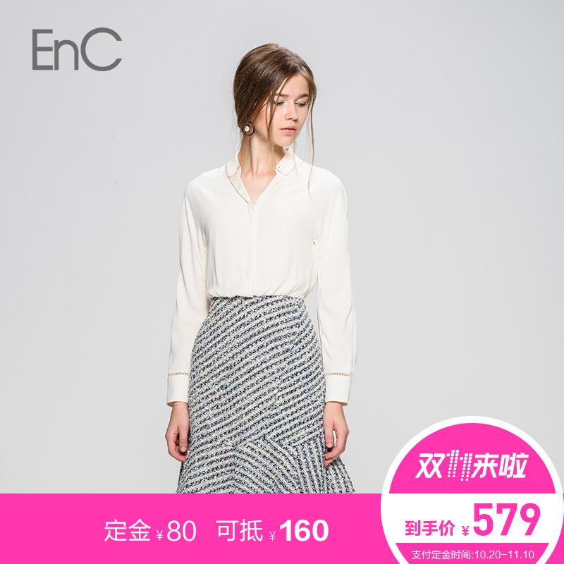 预售ENC秋季白色雪纺衬衫配格纹鱼尾裙假两件连衣裙EHOW64912E