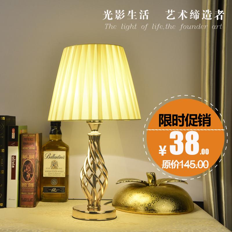 优汇卧室欧式客厅LED创意现代简约婚庆床头台灯电镀装饰铁艺包邮-优汇灯饰照明