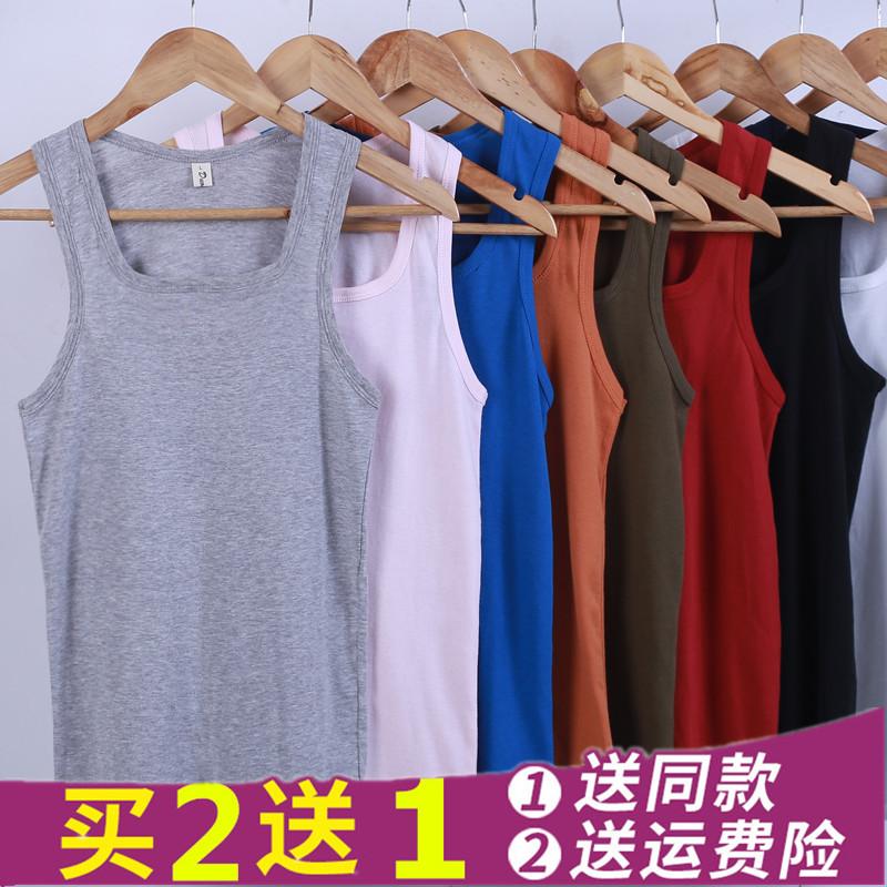 (买2送1)夏季男士背心方领紧身纯棉修身型个性青年透气运动健身