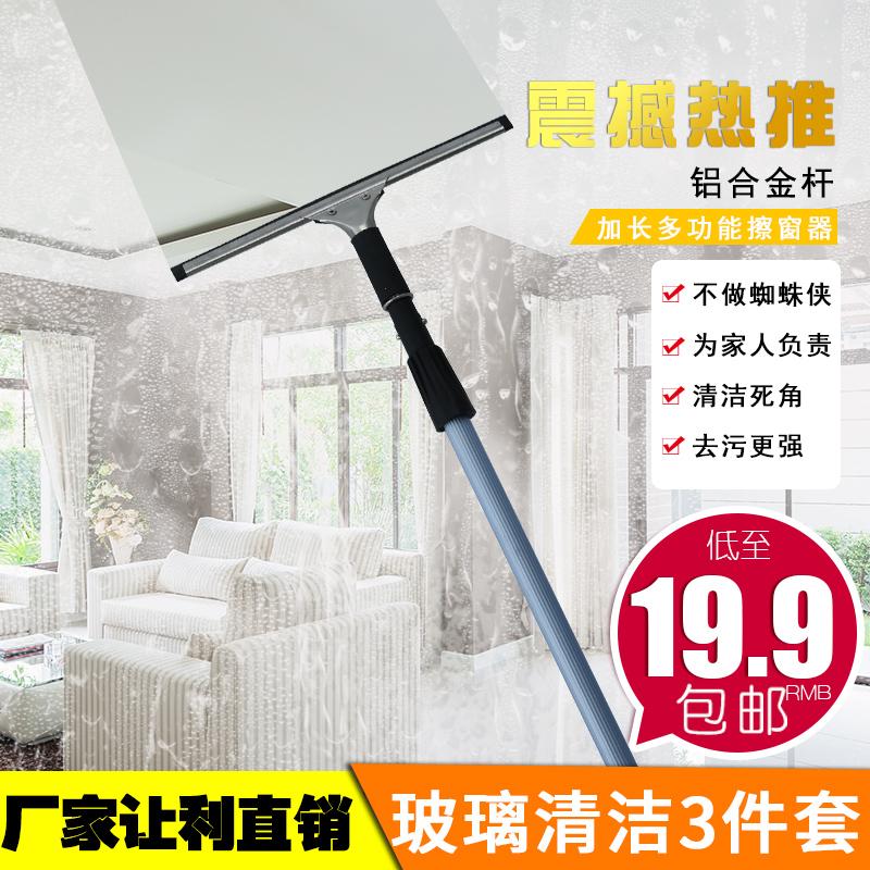 擦玻璃神器 地板刮水器 搽窗器擦玻璃器 伸缩杆 刮刀保洁工具家用