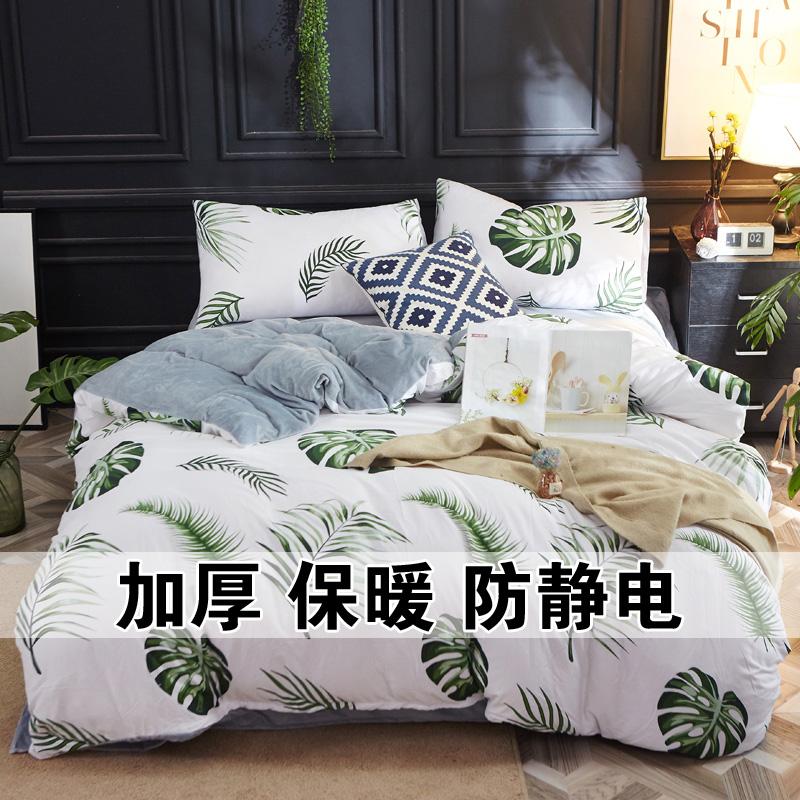 三秒即热加厚保暖水晶绒四件套双面床上用品法莱绒床单被套4件套