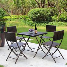 户外桌椅藤椅子茶ab5组合庭院bx阳台奶茶店折叠仿藤三五件套