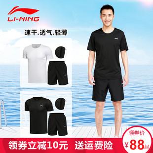 李宁运动套装男夏季短袖 速干T