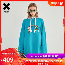 INXX Star and Chao Brand Sweaters with Winter Design Edge for Men and Women