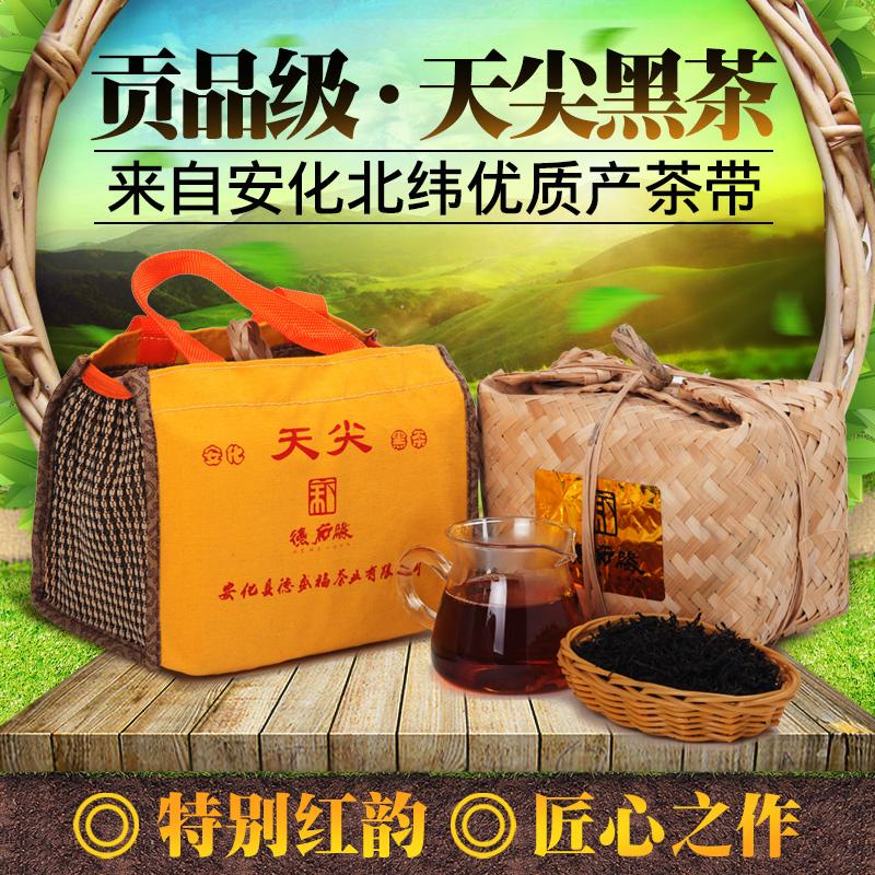 湖南安化黑茶德和缘正品正宗天尖黑茶散装特级收藏送礼茶厂家直销