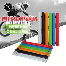 自行车护链贴橡胶护链套山地车链条车架保护贴骑行单车加厚保护套
