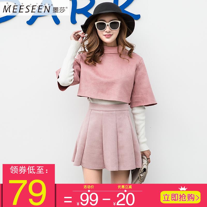 墨莎2017秋冬新款学生粉色百褶裙半身裙女甜美短裙套装纯色荷叶裙