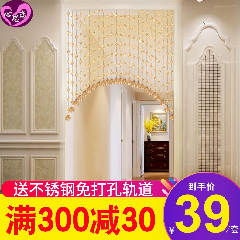水晶珠帘隔断帘门帘客厅卧室卫生间玄关屏风装饰成品挂帘子免打孔