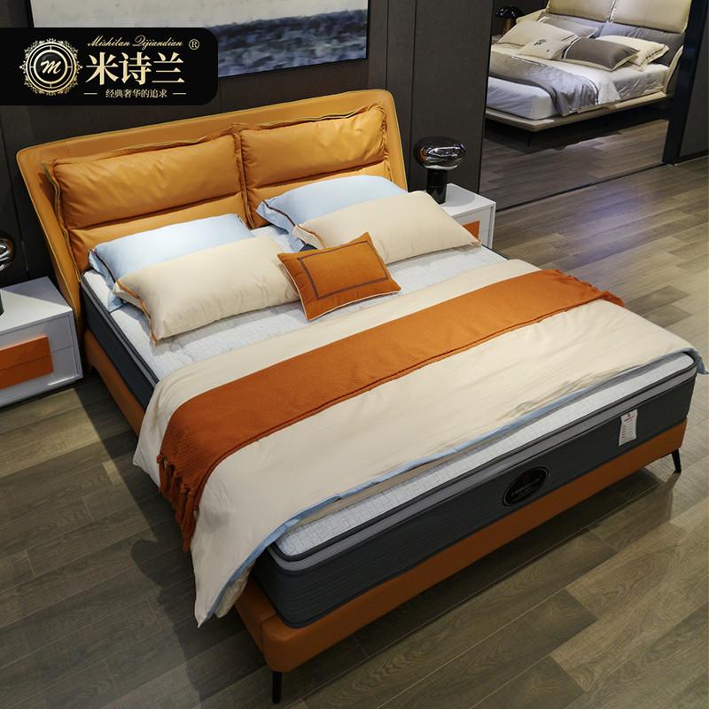 极简真皮床现代大床简约轻奢北欧主卧意式实木1.5米8榻榻米婚黄色