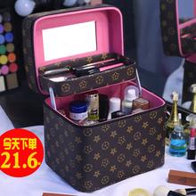 多功能化妆包大容wt5双层收纳zk网红便携家用旅行简约箱手提