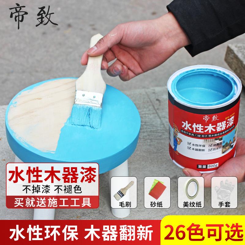 【帝致】门窗家具翻新环保白色油漆(0-1L)
