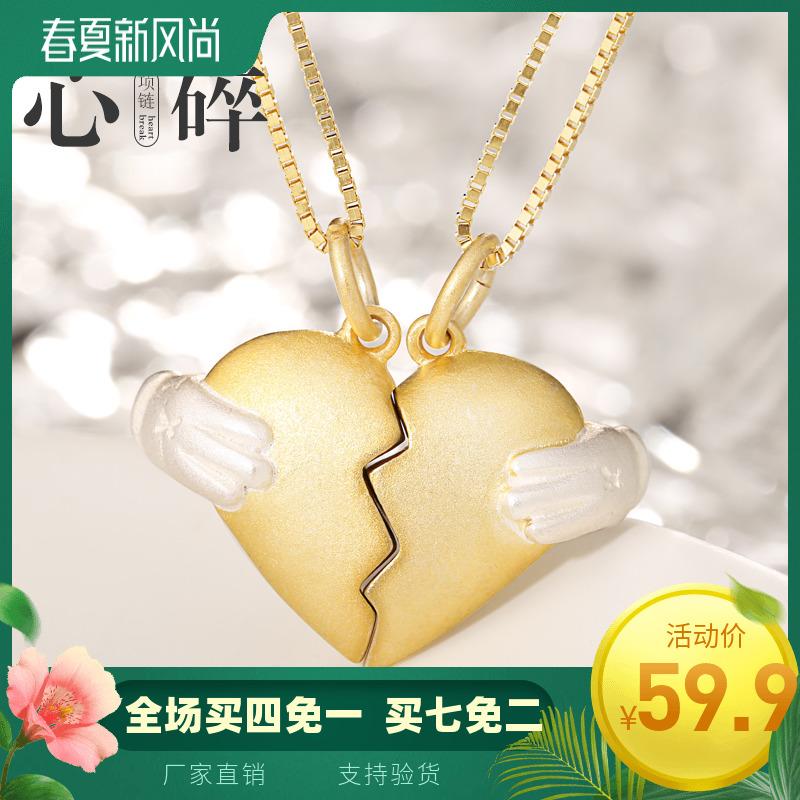s925银项链女纯银锁骨链首饰爱心情侣吊坠送女朋友生日情人节礼物