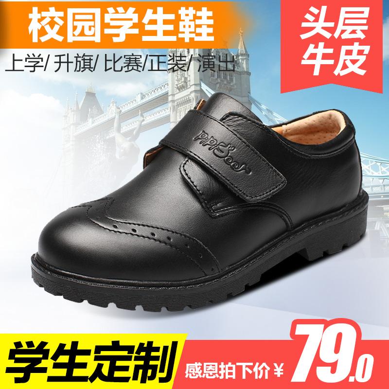 皮鞋男童单鞋 英伦学生鞋真皮2017春秋儿童休闲鞋黑色布洛克皮鞋
