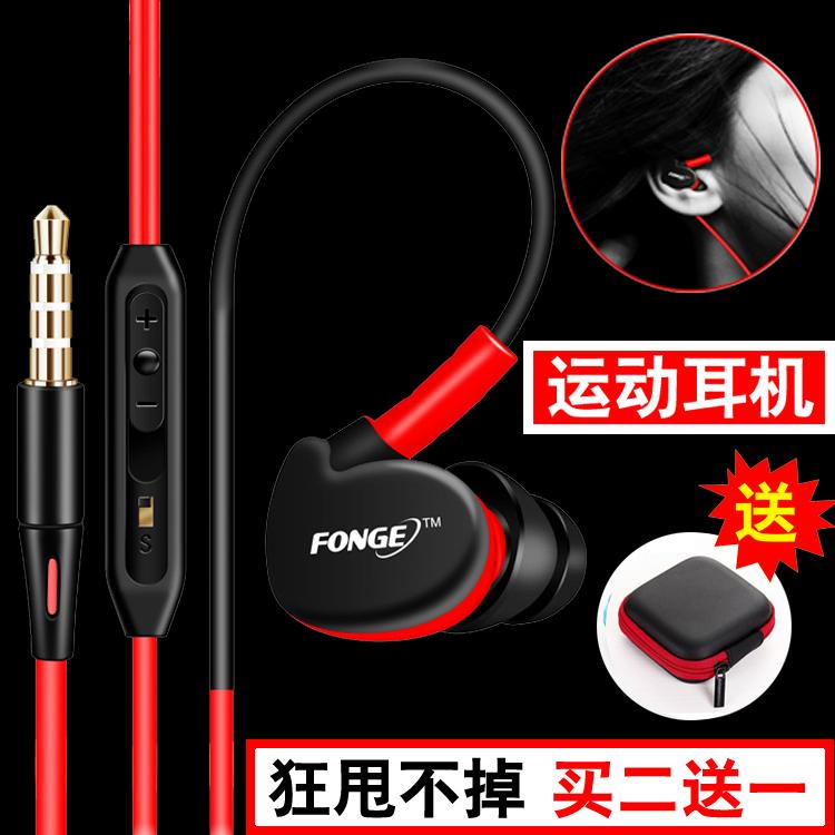 跑步运动挂耳式手机耳塞魅族苹果通用型入耳式线控耳机重低音带麦