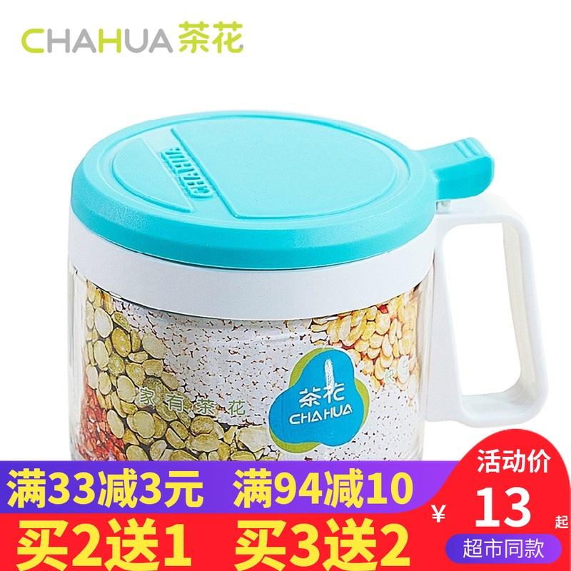 茶花 厨房用品玻璃调料盒盐罐调味罐家用佐料瓶收纳盒调味瓶单个