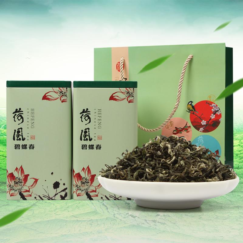 五仙 2017春茶碧螺春茶叶苏州洞庭山明前绿茶 500g礼盒装
