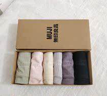 日本MUJI无印良品女纯棉内裤6条装蕾丝中腰无痕抗菌少女透气三角