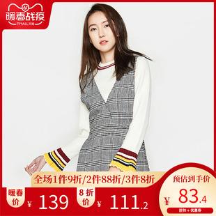 艾格春秋季女装时尚百搭韩版休闲个性潮搭格子连衣裙a字裙Z1717