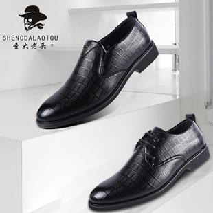 【圣大老头】新款商务皮鞋时尚压纹一脚蹬懒人鞋套脚男士工作婚鞋