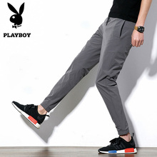 Playboy men's casual pants small leg Harun pants cropped pants with plush thickened men's pants men's winter sports pants