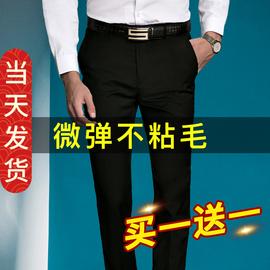 西裤商务男士潮流修身西装黑色裤子休闲西服宽松直筒职业正装长裤