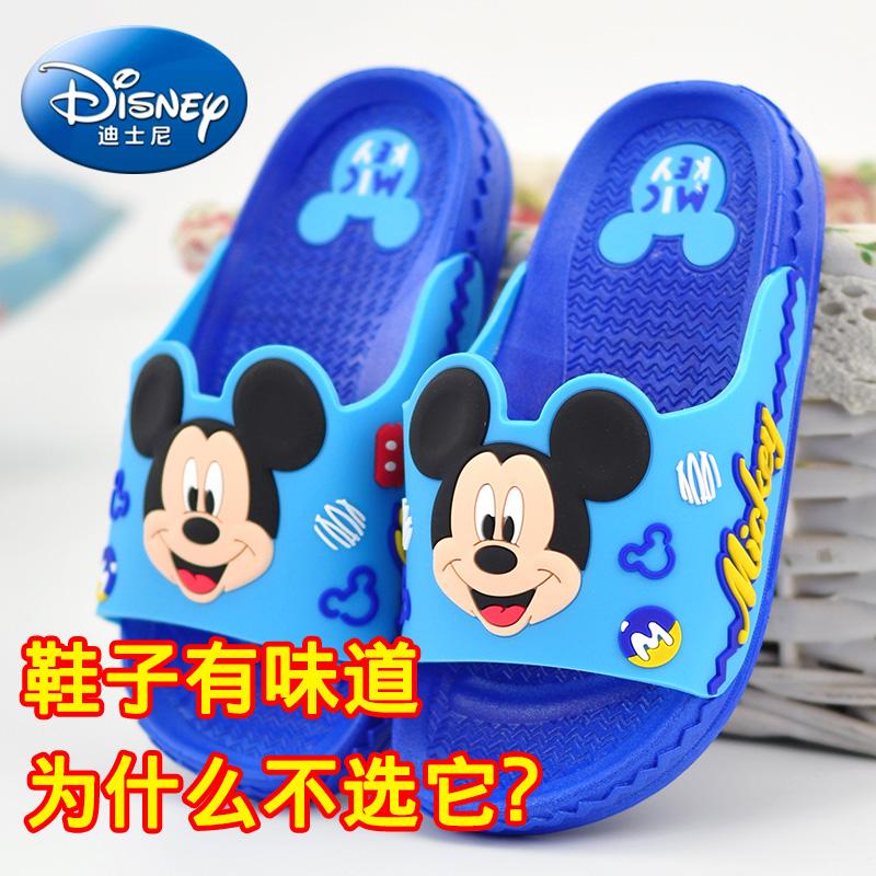 迪士尼男童拖鞋夏季男孩卡通中大童防滑软底可爱家用儿童凉拖鞋女
