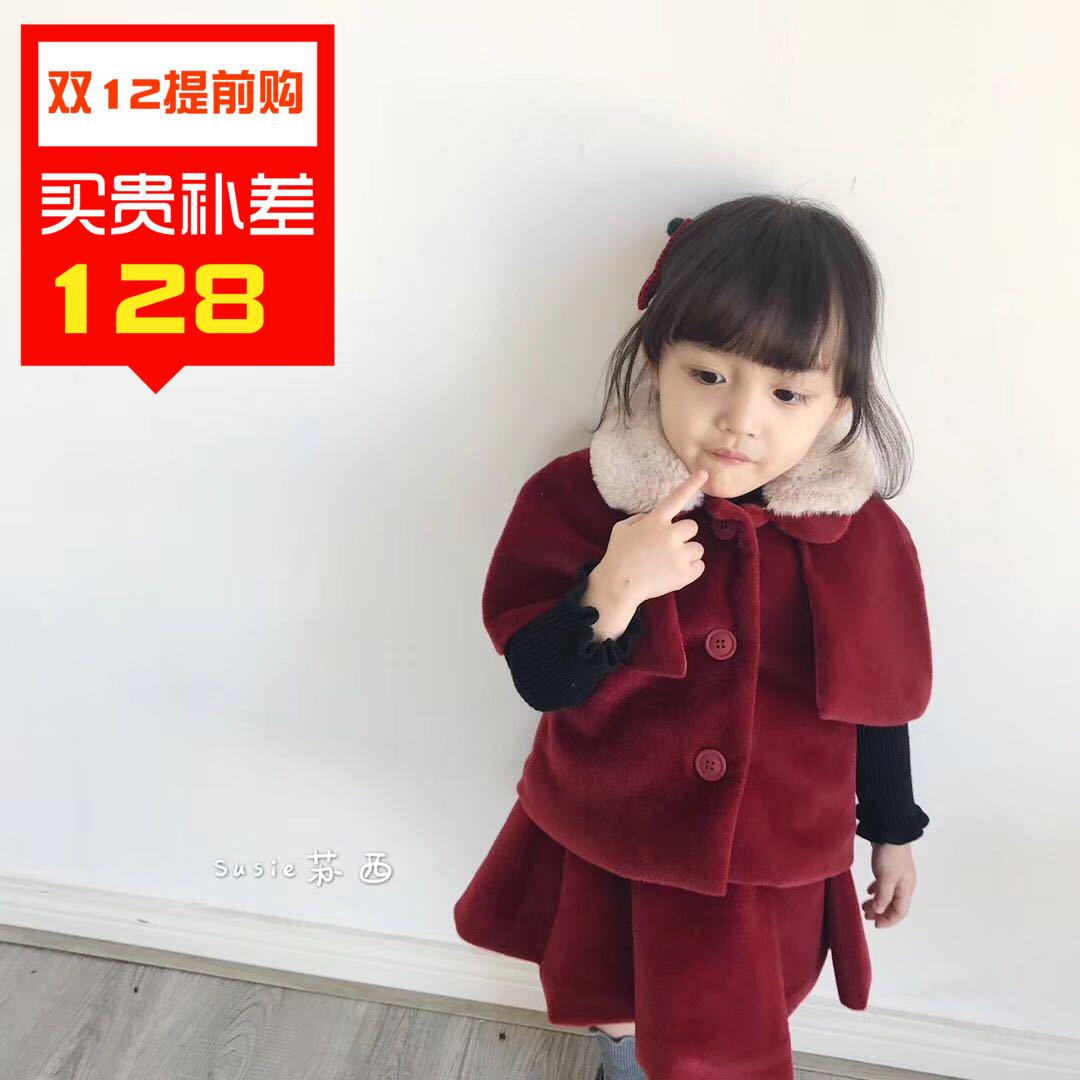 ������Ʒ:susie新年装女童洋气斗篷套装裙冬宝宝羊毛呢坎肩百褶裙两件套