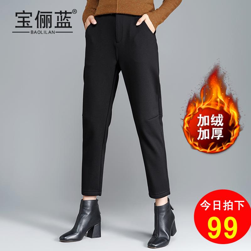 宝俪蓝哈伦裤质量怎么样,好不好