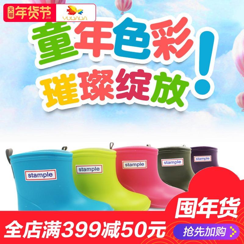日本stample儿童四季雨鞋雨靴子男女宝宝橡胶鞋防水防滑水鞋短款