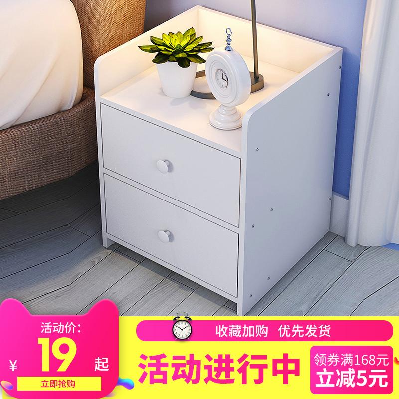 简易 床头柜 简约 现代 收纳 小柜子 组装 储物柜 宿舍 卧室 床边柜