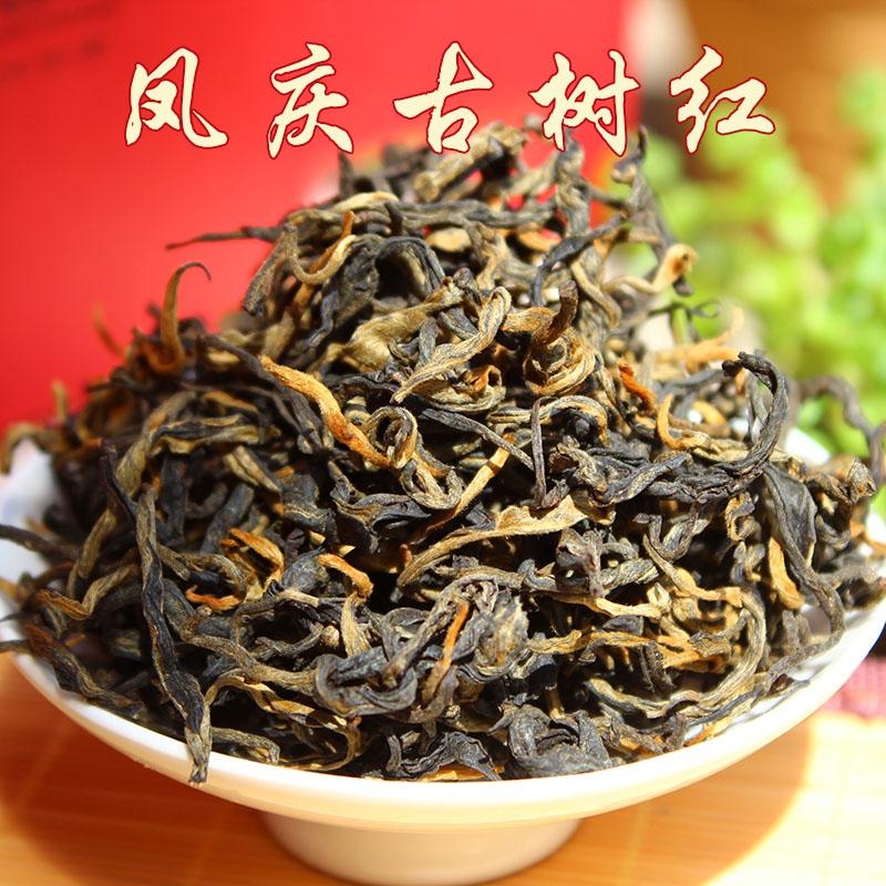 茗纳百川 茶叶红茶滇红茶 工夫红茶 300年凤庆古树红盒 200克包邮
