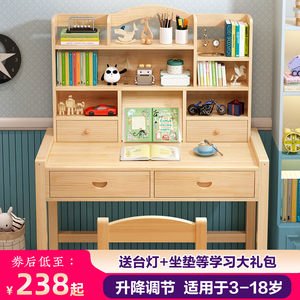 Solid wood children's study table home elementary and middle school students desk writing desk and chair set child work desk simple desk