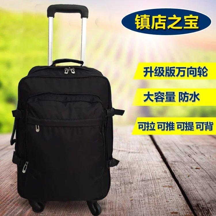 时尚复古纯黑拉杆包双肩背包万向轮 男女大容量防水行李箱旅行箱