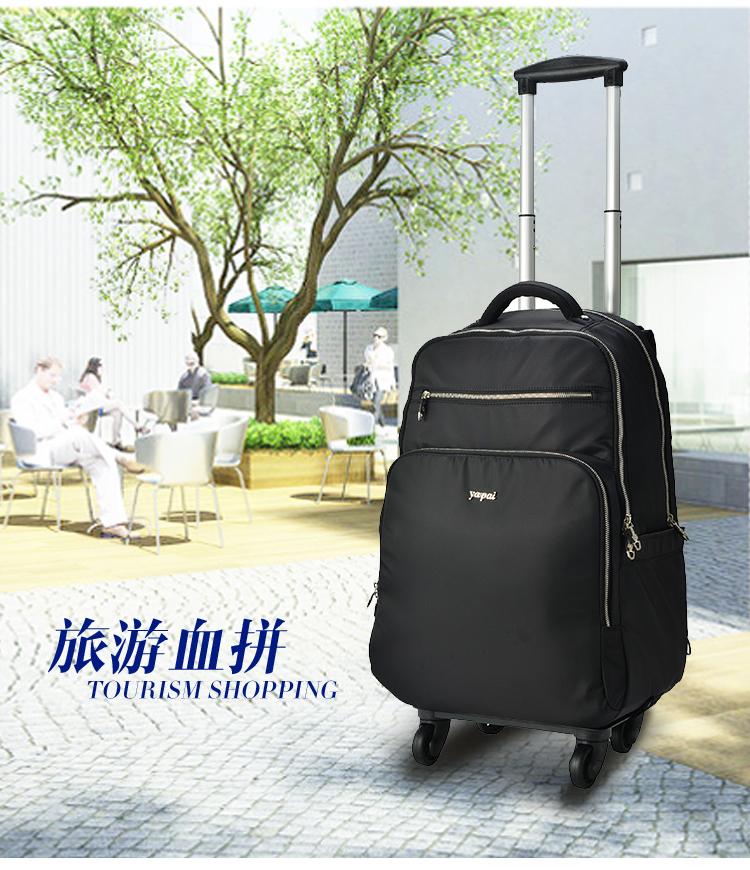 新品双肩拉杆背包万向轮可拆大容量防水行李箱超轻电脑包商务登机