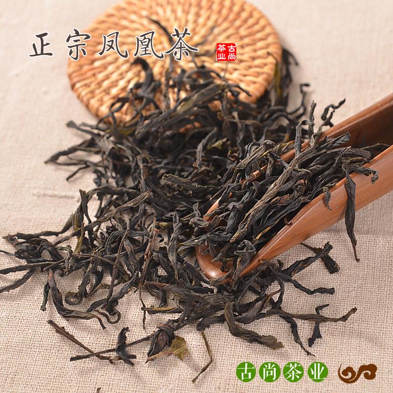 试吃装50g潮州凤凰单枞茶 蜜兰香 凤凰茗茶单丛 乌龙茶高山雪片茶