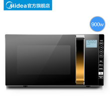 Midea microwave oven integrated household automatic small flat frequency conversion micro steaming and baking integrated machine light wave oven