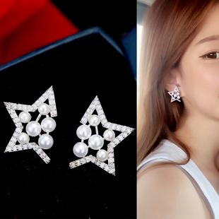 韩国简约耳环气质流苏百搭 纯银小星星五角星耳坠前后款个性耳钉