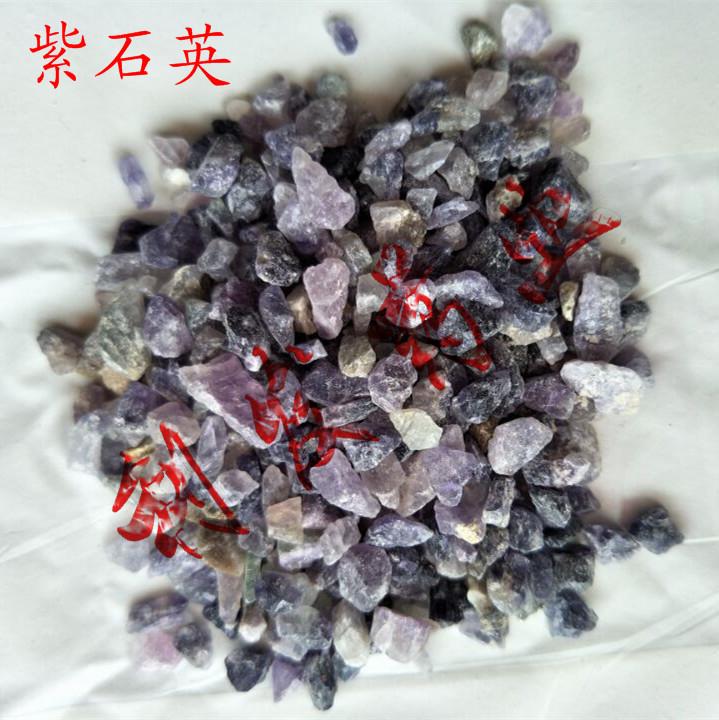 中药材 紫石英 萤石 氟石 保证质量 促销包邮 500克8元 2件包邮