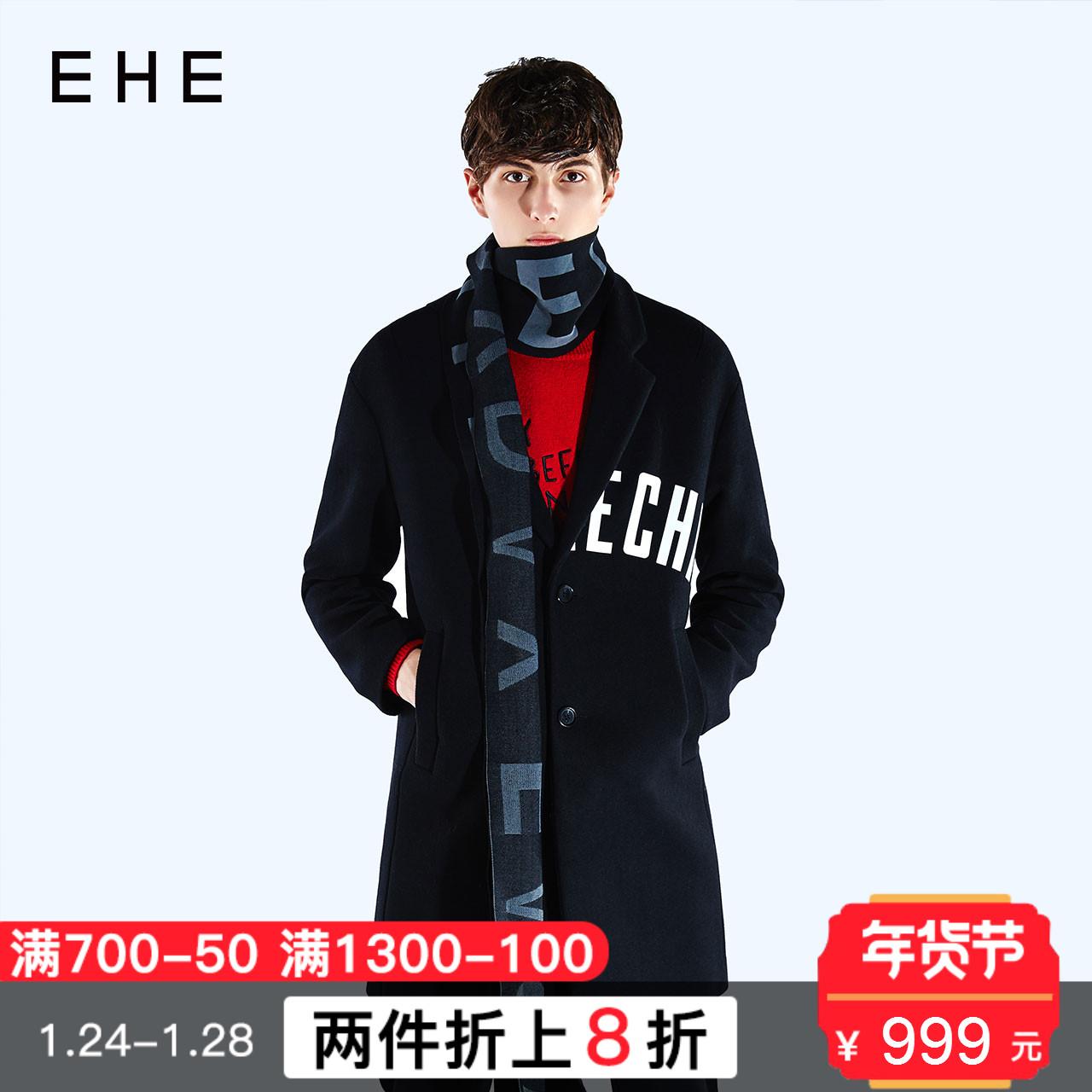 EHE男装 2017秋冬男士修身印花中长款毛呢大衣