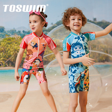 Toswim Tousheng children's swimsuit girls' one piece sun protection bathing suit baby swimsuit swimming suit dinosaur