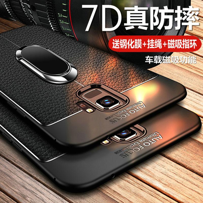 三星S8手机壳S9保护S8十皮套S9+全包边SM一G9500防摔9550硅胶G9508软壳G9650/DS男G9600女plus大气9608galaxy