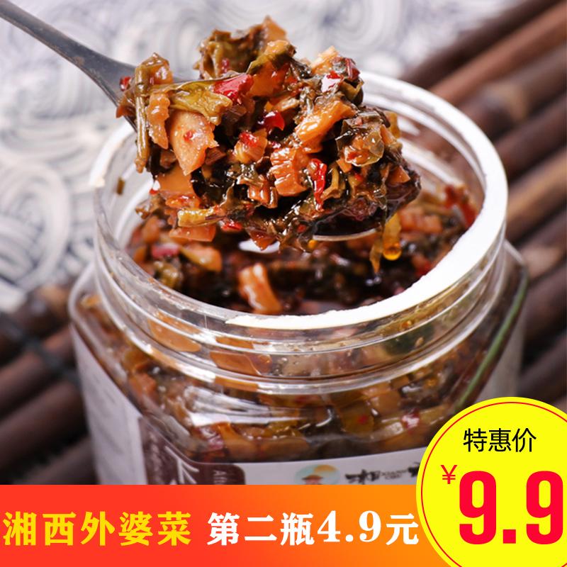 湖南特产农家自制湘西外婆菜下饭开胃香辣咸菜即食酱菜腌菜罐装