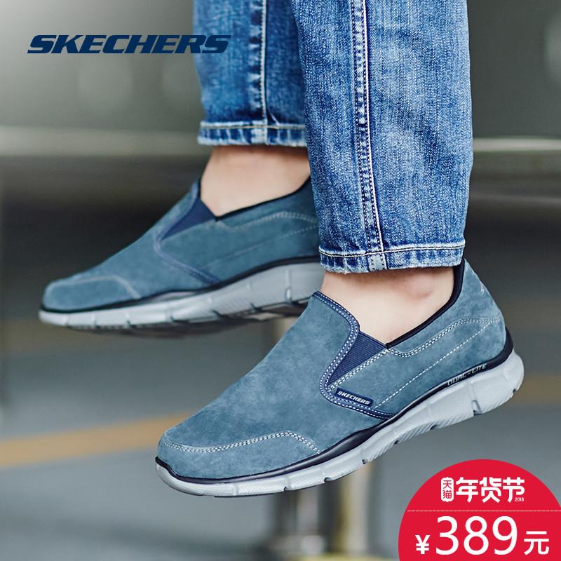 skechers斯凯奇男鞋保暖一脚套健步鞋 懒式鞋休闲鞋 51502