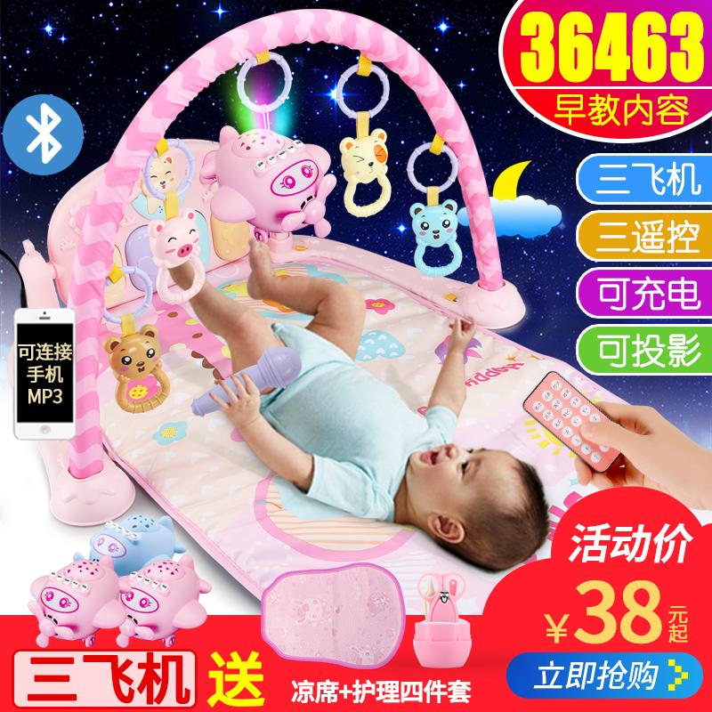 脚踏 钢琴 婴儿 健身 新生儿 宝宝 音乐 游戏 玩具