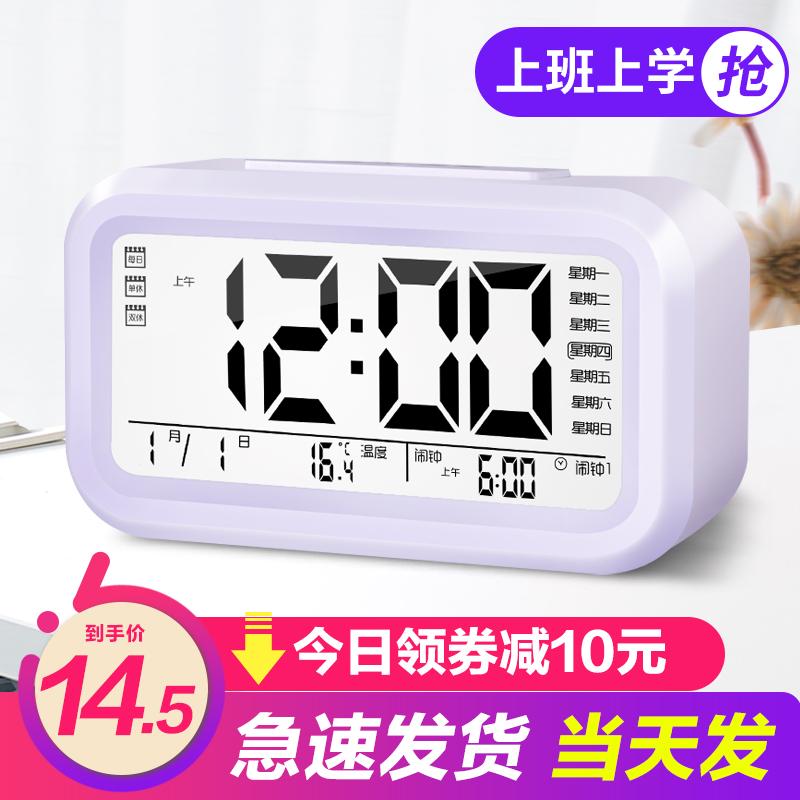 闹钟学生用电子多功能夜光静音床头儿童闹铃小智能时钟表超大声音图片