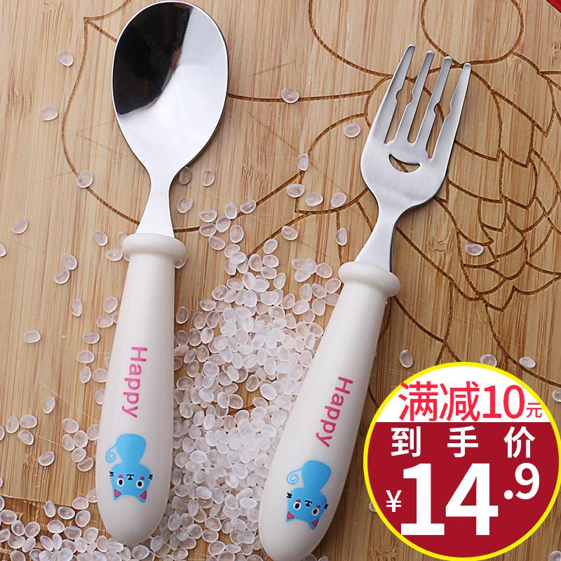 儿童勺子叉子套装2岁3大号304不锈钢小孩婴儿餐具宝宝学吃饭勺子