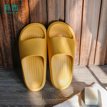 Pu Xi thick bottom mute bathroom slippers women's bath slippers indoor antiskid couple's home slippers in summer